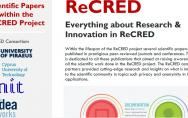 ReCRED's Newsletter About Scientific Papers is available for download - Κεντρική Εικόνα