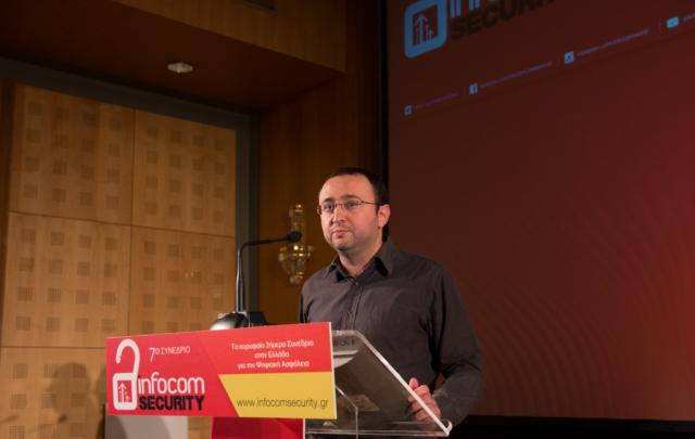 """ReCRED presentation at the """"7th InfoCom Security Conference"""" - Κεντρική Εικόνα"""