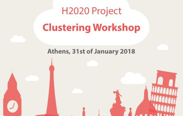 H2020 project clustering event - Κεντρική Εικόνα