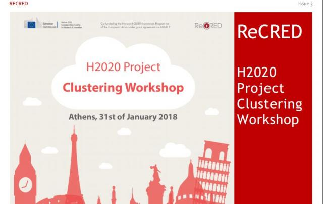 ReCRED's Newsletter about our H2020 Project Clustering Workshop Is Available For Download - Κεντρική Εικόνα
